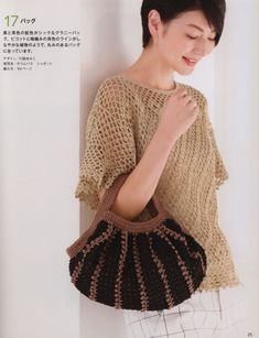 Мобильный LiveInternet Lets Knit Series 80601 2019 Crochet Tunic Pattern, Crochet Cardigan, Crochet Patterns, Crochet Summer Tops, Easy Crochet, Diy Crochet Projects, Crochet Magazine, Crochet Clothes, Knitwear