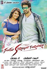Download Santhu Straight Forward Full Movie. Santhu is the typical do-gooder youngster, who is also the angry young hero. He falls for college student Ananya after a series of chance meetings. But, there's also dreaded don Deva in the picture forming the
