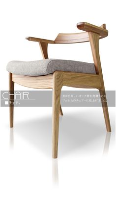 Chair Dolly For Stackable Chairs Dining Room Chairs, Side Chairs, Home Decor Furniture, Furniture Design, Luxury Office Chairs, Chair Design Wooden, Build A Table, Contemporary Armchair, Fire Pit Table And Chairs