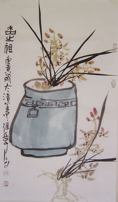 #sumie #brushpainting #Ink and Wash Painting #Chinese Art #Japanese Art