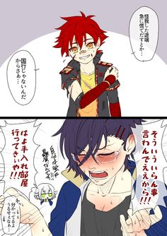 Touken Ranbu, Anime Guys, Anime Art, Brother, Character Design, Anime Boys, Art Of Animation