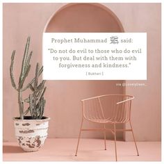 ㅤㅤㅤ ㅤㅤㅤㅤㅤㅤㅤㅤㅤ ㅤㅤㅤ Feel free to DM us your favorite quotes / Quran verses to be featured ㅤㅤㅤ Double tap and tag your loved ones! Prophet Quotes, Hadith Quotes, Allah Quotes, Muslim Quotes, Wisdom Quotes, Quotes Quotes, Motivational Quotes, Life Quotes, Beautiful Quran Verses