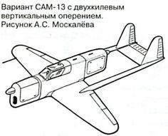 SAM132.jpg