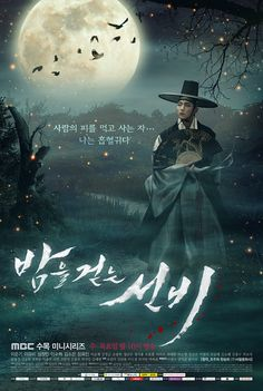 The Scholar Who Walks the Night (South Korea, 2015; MBC). Starring Lee Joon-gi, Lee Yoo-bi, Shim Chang-min, Lee Soo-hyuk, Kim So-eun, and more. Airs Wednesdays & Thursdays at 9:55 p.m. (2 eps/week) [Info via Asian Wiki] >>> Available on DramaFever, Hulu, and Viki.
