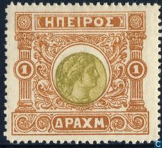 1914 - Epirus - Moschopolis issuance. Medallion Postage Stamps, Greece, Poster, Europe, World, European Countries, Pennies, Greece Country, Stamps