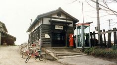 Harima Shimosato Station, Hyogo Pref., Japan