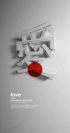 """Japanese Typography Poster design by Waqas Saeed. """"I try to use minimal color in…"""