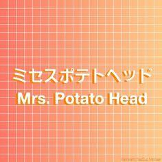 mrs potato head - melanie martinez