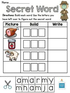 Secret Word CVC Word Family -am Practice FREE - Students build & write the words for each picture then use their leftover letters to figure out the Secret Word to build, write, and draw! FREE!