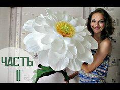 Flores gigantes – Margarida de papel crepe – Parte 2   Cantinho do Video