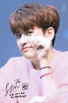 Jung Chanwoo Eaeaeaea so cute