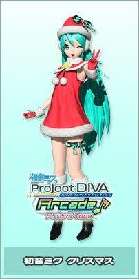 Hatsune Miku Christmas Outfit.Pinterest