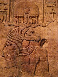 Amun-Ra. Egyptian god of the sun. Also considered the ultimate Egyptian expression of the divine.