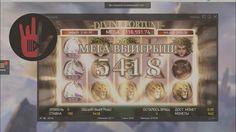 Лудовод в онлайн казино RioBet. Большой выигрыш