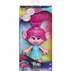 Trolls Superstar Poppy World Tour Doll