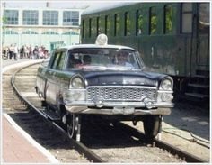 IS THIS TRAIN OR CAR?