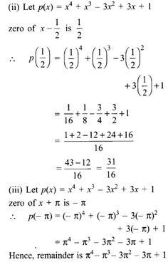 Pin by Amar CBSE on RBSE Solutions for Class 9 Maths | Math