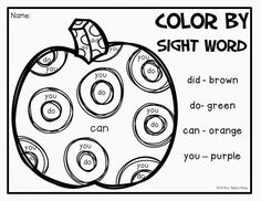 Color By Sight Word Pumpkin FREEBIE!