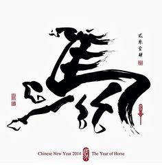 Chinese New Year . The year of the Horse.