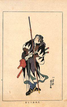 Utagawa Kuniyoshi Seichu Gishiden 47 Ronin Print No. 7