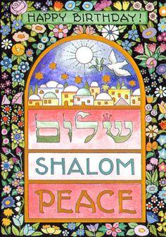 Colorful Jewish Birthday Card