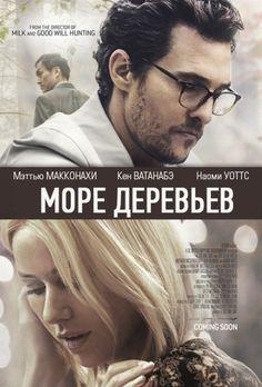 Яндекс кино смотреть дите секс серий 79