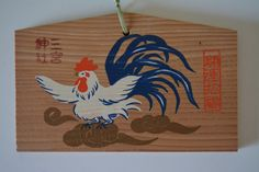 Japanese ema, hand painted or screen printed wood #55 by StyledinJapan on Etsy