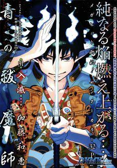 Ao no Exorcist / Blue Exorcist Rin Okumura