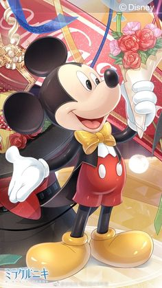 Mickey with a bouquet of flowers Mickey Mouse Tattoos, Mickey Mouse Art, Mickey Mouse Wallpaper, Mickey Mouse And Friends, Mickey Minnie Mouse, Baby Name Tattoos, Tattoos With Kids Names, Son Tattoos, Family Tattoos
