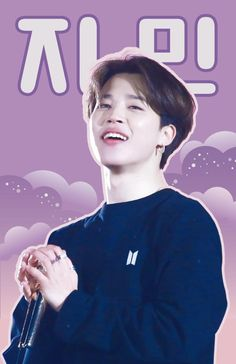 🌸 cards Set BTS 🌸 cards 📌 * cm 💜 if anyquestion, please feel free to ask! Foto Bts, Bts Photo, Bts Jimin, Bts Bangtan Boy, Jhope, Bts Polaroid, Jimin Wallpaper, Freebies, Bts Edits