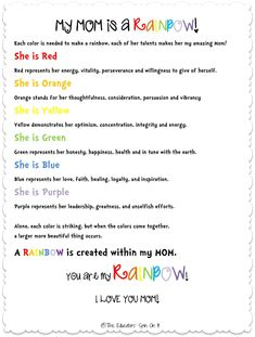My Mom is a Rainbow Poem by Kim Vij @Matty Chuah Educators' Spin On It. Perfect gift idea for Mother's Day! And a true reflection of so many moms who are members of the KID BLOGGER NETWORK! Happy Mother's Day!