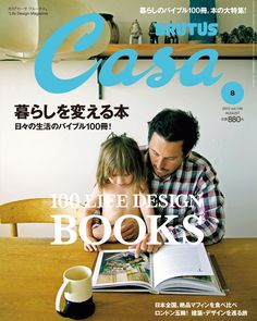 Details about Casa Brutus magazine's August issue on Magpile, the online reference to the world of magazines. Editorial Layout, Editorial Design, Life Design, Book Design, Magazine Design, Magazine Cover Layout, Magazine Covers, Chris Ware, Magazine Japan