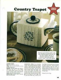 Country Teapot Boutique Tissue Box Cover 2/3