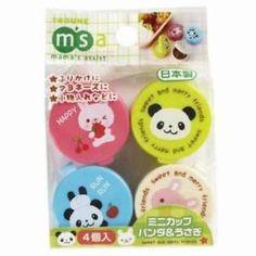 Japanese-BENTO-accessories-MAYO-KETCHUP-CASE-panda-rabbit-MINI-CUP-F-S