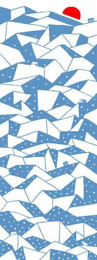 雪山の朝 ,snow mountain textile Japanese Textiles, Japanese Patterns, Japanese Fabric, Japanese Design, Textile Patterns, Print Patterns, Graphic Prints, Graphic Art, Japan Art