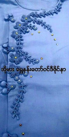 ပန္းၾကယ္သီး Diy Embroidery Patterns, Embroidery On Kurtis, Embroidery Works, Bead Embroidery Jewelry, Beaded Embroidery, Sewing Patterns, Fabric Manipulation Fashion, Sewing Sleeves, Flower Button