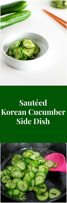 Sautéed Korean Cucumber Side Dish | MyKoreanKitchen.com
