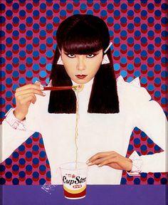Sayoko Yamaguchi pierre et gilles Yamaguchi, Japanese Girl, Vintage Japanese, Japanese Fashion, V Magazine, China Girl, Thierry Mugler, Japan Art, Bonito