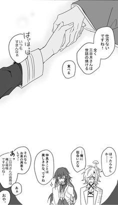 埋め込み画像 Touken Ranbu, Sword, Manga, Comics, Anime, Twitter, Fandom, Marvel, Summary
