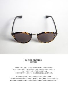 OLIVER PEOPLES オリバーピープルズ LAMBEAU ボストン サングラス メンズ レディース