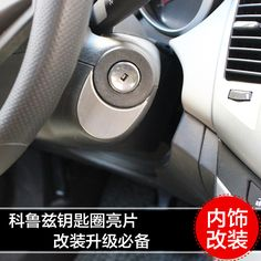Find More Stickers Information about For Chevrolet Cruze 2009 15 Key ring… Chevrolet Cruze, Pallet, Pandora, Letter, Sequins, Stainless Steel, China, Key, Stickers