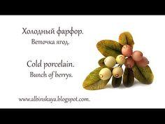 Веточка с ягодами « Керамическая флористика. Цветы из холодного фарфора. Уроки и мастер-классы