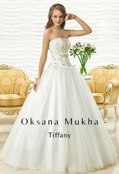 """Wedding Dress """"TIFFANY"""" by Oksana Mukha is available at Bridal Allure White Corset Dress, Tiffany's Bridal, Cape Town South Africa, Designer Wedding Dresses, Beautiful Gowns, Designer Wear, Bridal Collection, Tulle, Fashion"""