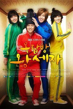 Chosun F4 Mashup  ♥ kim joon ♥ kim bum ♥ Lee Min Ho ♥ Kim Hyun joong ♥ boys over flowers