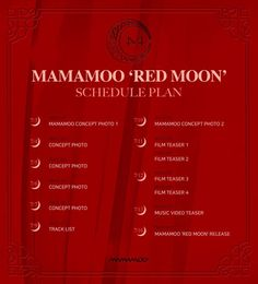 Check out MAMAMOO's comeback schedule for 'Red Moon'!   Koogle TV