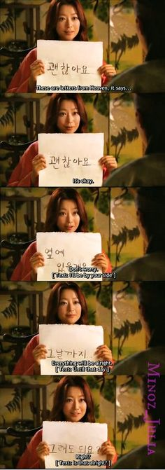 "Faith~ ""Comforting message from Eun Soo"" ... loved this part!"