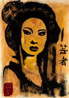 Giclee Art Print The Geisha A4 by Cymraes on Etsy, £10.00