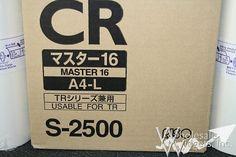 Riso S2500 Duplicator Masters