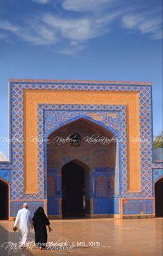 Islamic Architecture, Beautiful Architecture, Shah Jahan Mosque, Red Bricks, Emperor, Reign, Worlds Largest, Pakistan, Taj Mahal