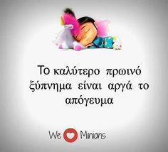 Good Night, Good Morning, Vintage Ideas, Minions, Life Quotes, Tea, Humor, Coffee, Words